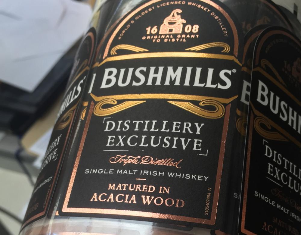 https://alanjacksondesign.co.uk/wp-content/uploads/2021/09/bushmills-distillery-img5.jpg